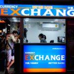 お得に外貨両替を行い資産を分散させる方法
