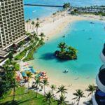 東京スター銀行と日本保証 ハワイ不動産担保ローン取扱い開始